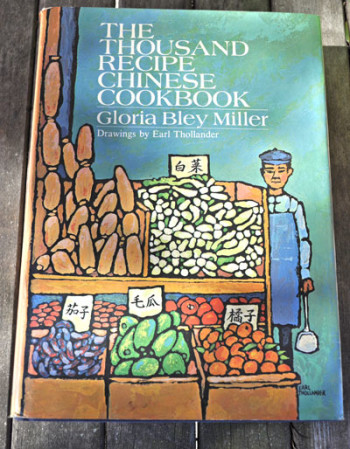 Chinese Cookbook