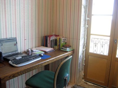 Office_door
